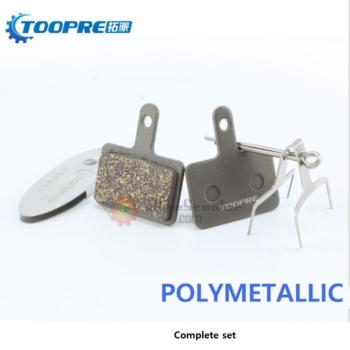 polymetallic-brake-pads-set